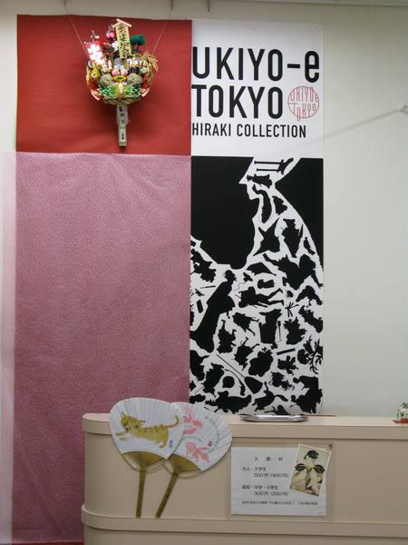 お江戸写真4.jpg