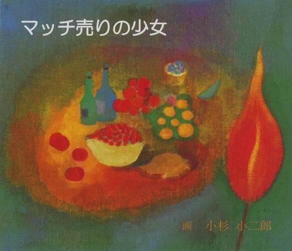 SCAN0670_001macchiKAI.JPG