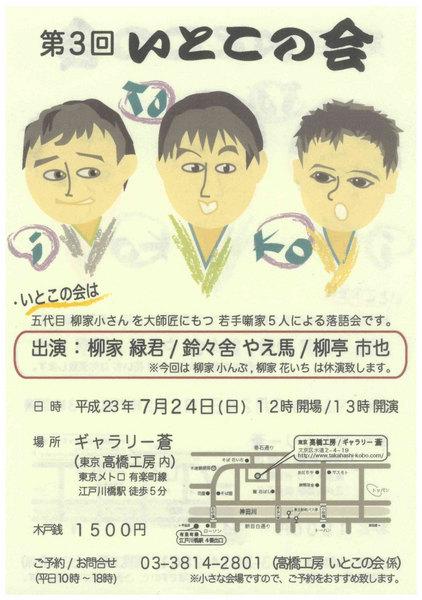 doc20110705111016.jpg