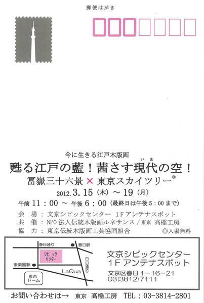 doc20120306140901_0011.JPG